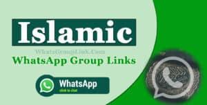 Islamic WhatsApp Group Links 2021