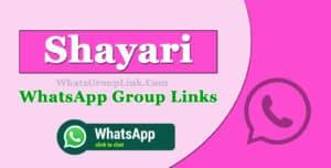 Shayari WhatsApp Group Join Link